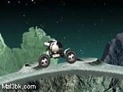 العاب سيارة كوكب نبتون 2015 - لعبة سيارة كوكب نبتون 2016