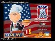 العاب الطباخ بوش 2015 - لعبة الطباخ بوش 2016