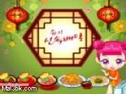 العاب الطبخ الصيني 2015 - لعبة الطبخ الصيني 2016