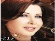 العاب تلبيس نانسي عجرم 2015 - لعبة تلبيس نانسي عجرم 2016