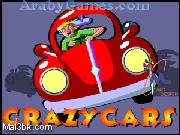 العاب السيارة المجنونة في الطريق المزدحم 2015 - لعبة السيارة المجنونة في الطريق المزدحم 2016