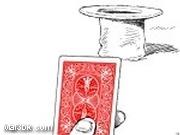 العاب رمي الورق فيب القبعة 2015 - لعبة رمي الورق فيب القبعة 2016
